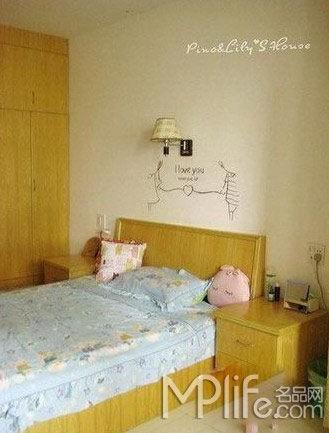 裸婚时代租房也精彩 小夫妻120元改造出租房(图)