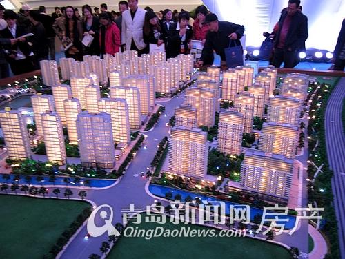 2012年春季房展——海怡新城