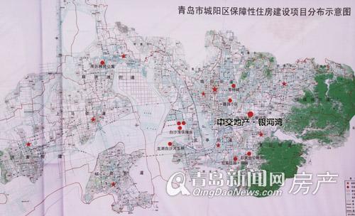青岛城阳保障性住房奠基