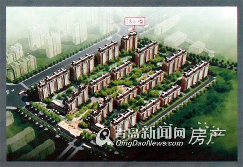 青岛保障房_青岛17个保障房项目公开配售房源共计1696套
