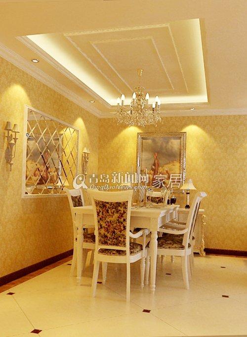 在家装修欧式风情餐厅