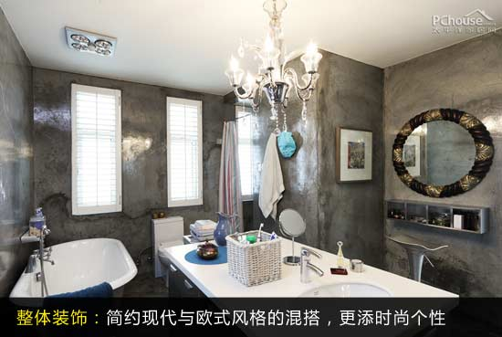 卫浴间装饰,卫浴间设计,青岛装修,简约风格,中式风格图片