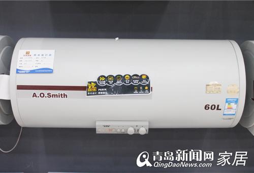 青岛阶梯电价,青岛省电热水器,海尔es60h-g1,美的30h2,史密斯ewh-80e6