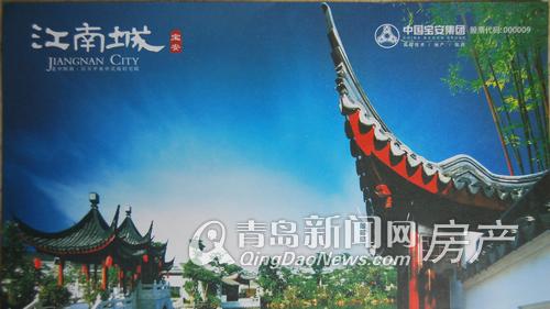 威海江南城展会展板实景图