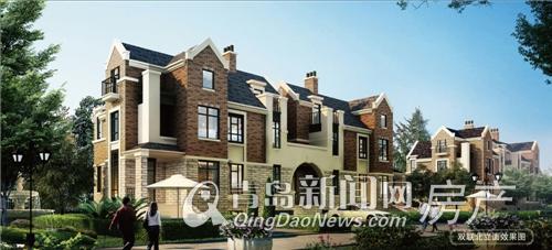 岭海香澜郡英式风格双联别墅图片