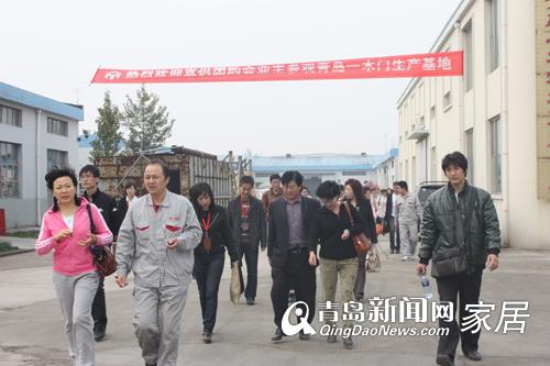 除了参观生产车间外,一木门还当场宣布了本次工厂