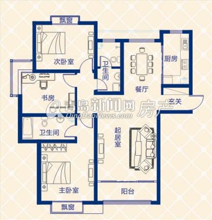 蓝图二期A3地块C户型两室两厅 143.32㎡