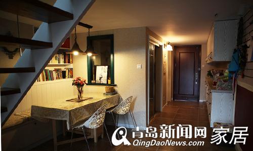 loft风格,小户型设计,青岛装修,温馨loft
