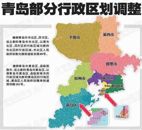 荷塘月色降b调葫芦丝曲谱-12月1日,青岛开始实行新的城市区划:取消了原四方区,与原市北区