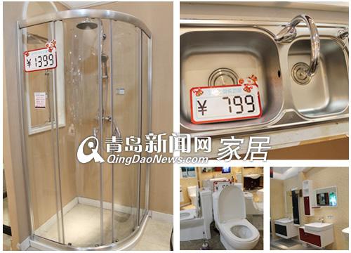 [小编逛店]贝乐卫浴年底清仓 马桶599元浴室套餐1998元