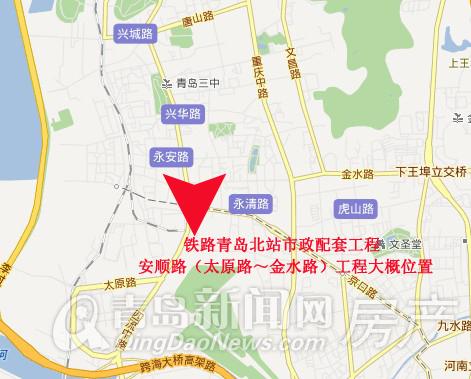 青岛,安顺路项目,沧海新区