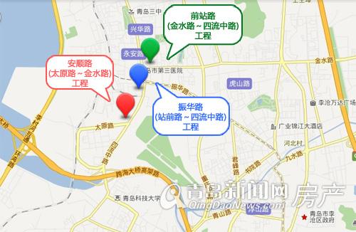 铁路青岛北站市政配套工程安顺路(太原路~金水路)