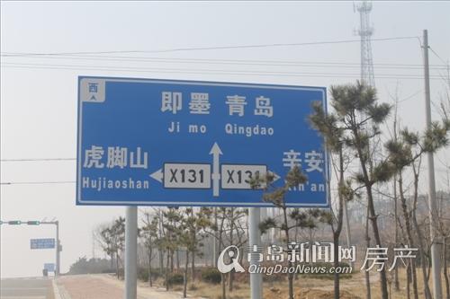 碧桂园十里金滩位于海阳市西南部辛安镇
