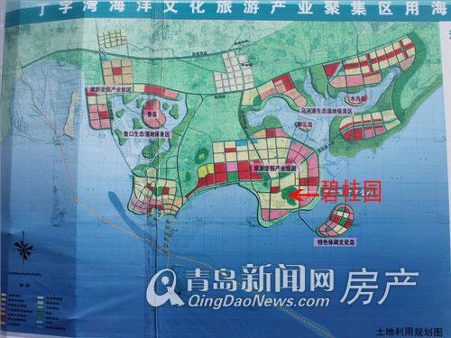 丁字湾海洋文化旅游产业聚集区用海规划图