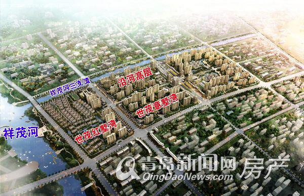 青岛第三代新城崛起 北岸新城将成大青岛的核心区域 一个时代,一个中心,一个中心,一个领袖,一个领袖,改变一座城市。北岸新城,一个陌生却美好的字眼,3年前或许鲜有人知,更没有人关注这个地域,而3年后的今天,它却成为青岛第三代新城,成为潜力、价值、中心、宜居的代名词,3年间,北岸新城发生了巨大变化。 2012年2月,青岛市第十一次党代会首次提出全域统筹、三城联动、轴带展开、生态间隔、组团发展的城市发展战略,它以胶州湾为核心,通过东岸、西岸、北岸三大主城区建设,形成功能互补、相互依托、