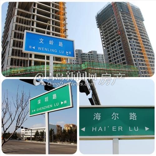 名汇国际,海尔路,深圳路,青岛新闻网房产