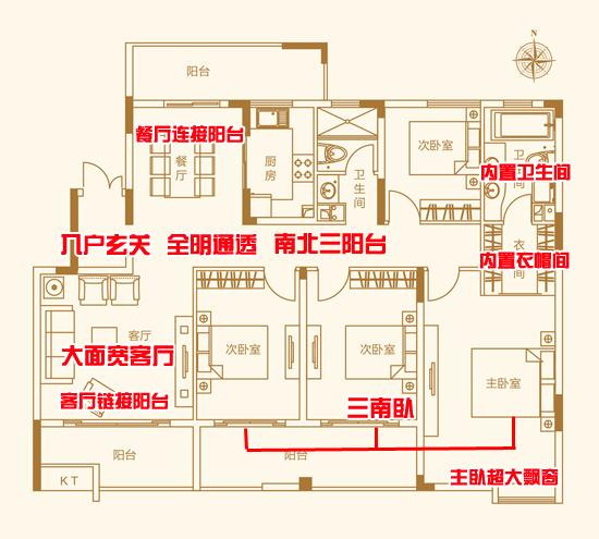 雨华府洋房平层户型图四室两厅两卫166㎡(点击查看大图)-高新区