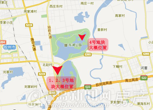 青岛胶州东湖风景区