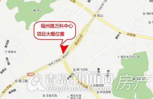 青岛新闻网提供项目信息: 福州路万科中心(网上售楼处楼盘相册业主论