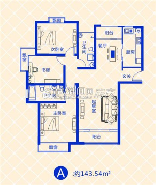 蓝图二期143.54㎡三室两厅两卫户型图-143.54㎡三室两厅两卫户型图