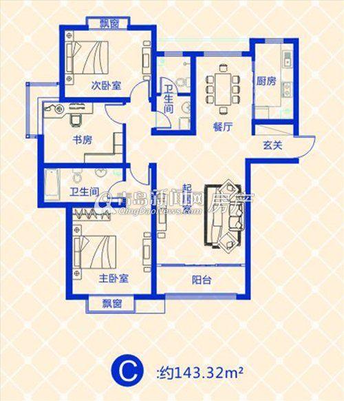 蓝图二期143.32㎡三室两厅两卫户型图-143.32㎡三室两厅两卫户型图