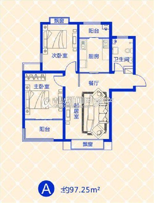 蓝图二期97.25㎡两室两厅一卫户型图-97.25㎡两室两厅一卫户型图