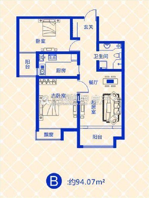 蓝图二期94.07㎡两室两厅一卫户型图-94.07㎡两室两厅一卫户型图