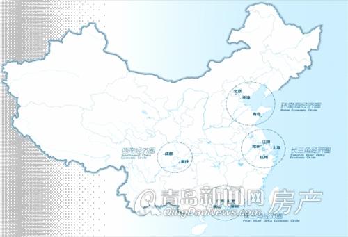 珠三角、长三角、环渤海和西南经济圈