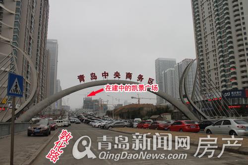 连云港路凯景广场1000米内临m3三地铁站 2014年最早受益