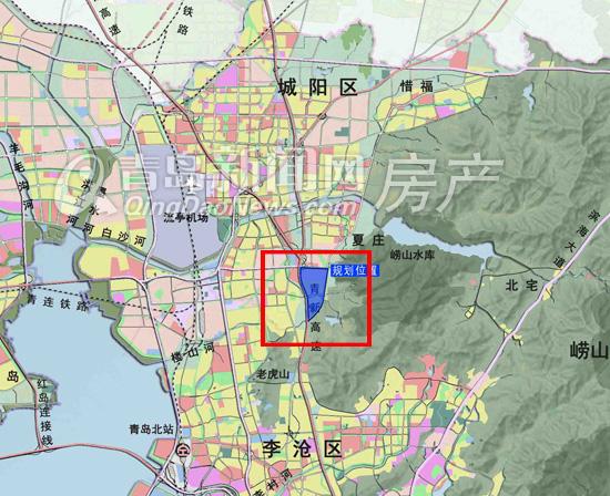 青银高速东南片区将利用丹山、财贝沟墓群景观区,打造山体公园和社区绿地等节点,形成立体化的城市生态景观绿地系统,设置多处居住生活服务综合社区。未来这一片区将发展成为生态、产业、居住与服务三大产业能和谐发展的新兴区域。     青银高速东南片区地块现状土地利用图  从地理位置上来看,城阳区青银高速东南片区地处城阳区南部,东邻崂山风景名胜区,南靠李沧区,区位条件优越。规划的东南片区距青岛市中心约20公里,距城阳区约8公里,西距流亭机场3.