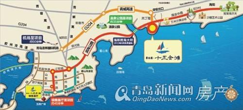碧桂园十里金滩地处青岛东丁字湾新城核心区域.