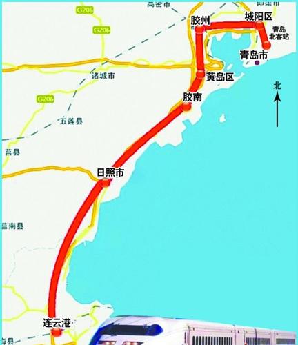日照青日连铁路_