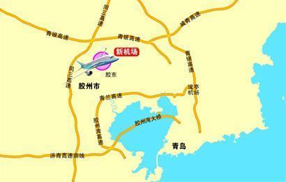 新闻中心 城建规划 青岛市政规划 > 正文  以后市民乘飞机要到胶州了