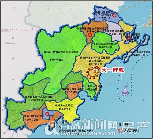 西海岸经济新区区位图,青岛新闻网房产