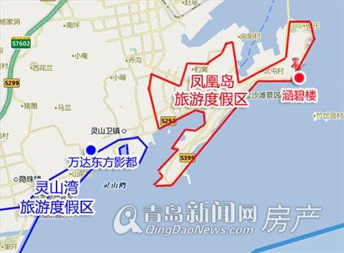 青岛市西海岸经济新区规划通过以来