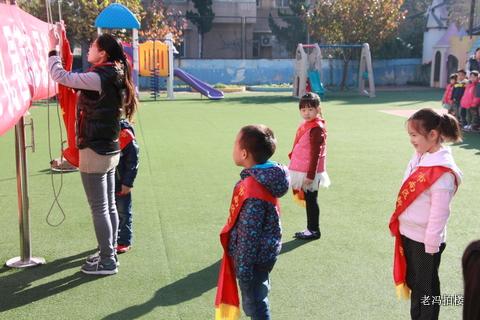 老冯拍楼:新世纪幼儿园升国旗仪式抓拍