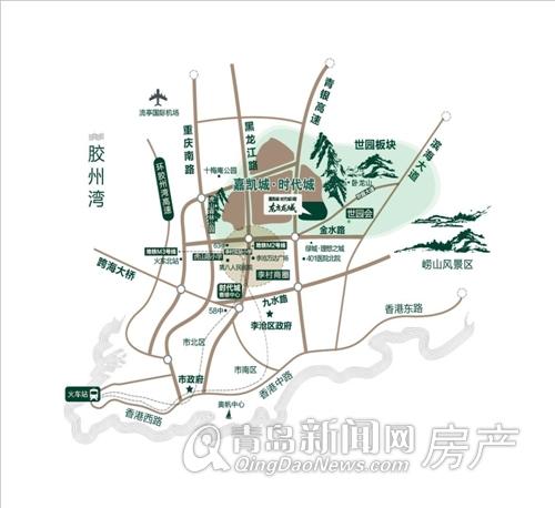 时代城二期东方龙域区位图,青岛新闻网房产
