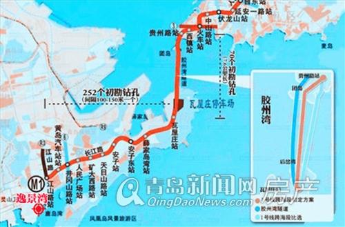 青岛地铁M1号线黄岛区部分初定路线图 逸景湾距离江山路站约5分钟-图片