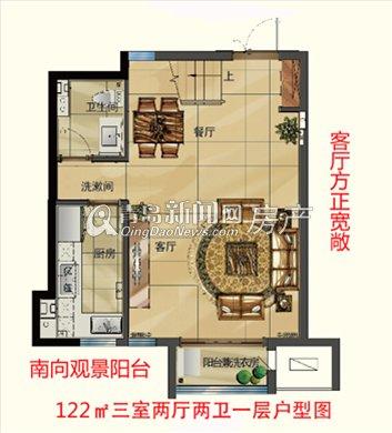 瑞源名嘉汇122㎡三室两厅一卫一层户型图