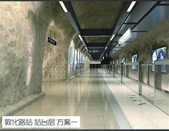 【地铁】瞧瞧青岛地铁站啥模样 地铁m3车站设计方案