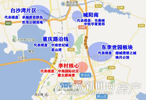 如东行政区划地图