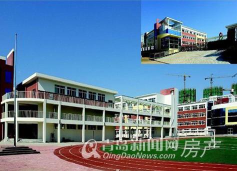 青岛学区房涨势凶猛 海信阳光里紧邻育才中学85-130㎡