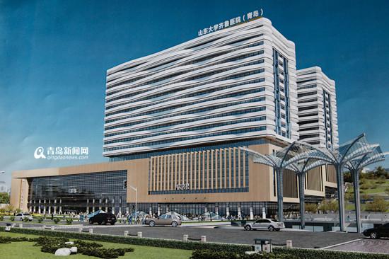 青岛市卫生局 齐鲁医院2期下半年开建 沧口新三医4月启用图片
