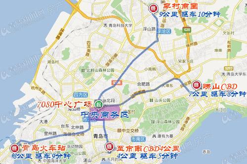 福州至青岛飞机时刻表