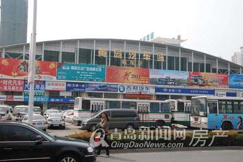 青岛市黄岛区车站_因此唐岛七星业主还可在黄岛汽车站地铁站点乘坐地铁直达青岛市区.