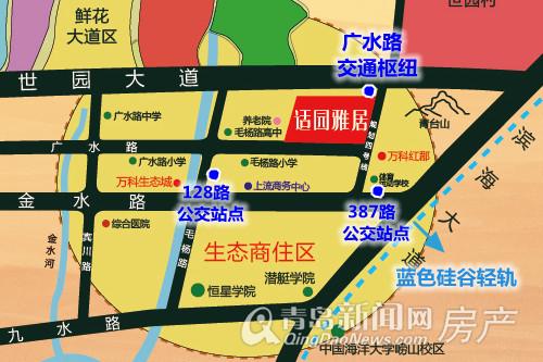 5公里为贯穿青岛东海岸的滨海大道,经此可迅速直达崂山区腹地.