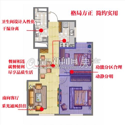 天泰美家95㎡两室两厅一卫户型图(高清图片