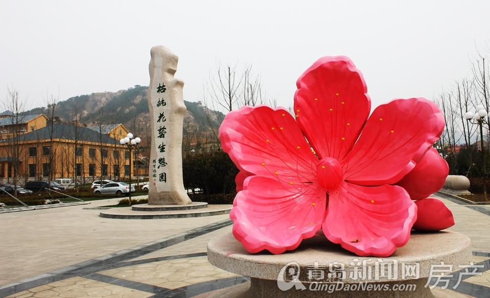 青岛枯桃花卉生态园_世园会第二分会场枯桃花卉生态园影像天地