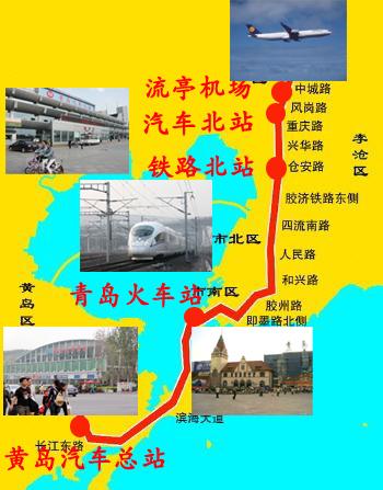 M1号线跨海地铁全长60.1km,总体呈南北走向,南起于黄岛,经青岛主城区
