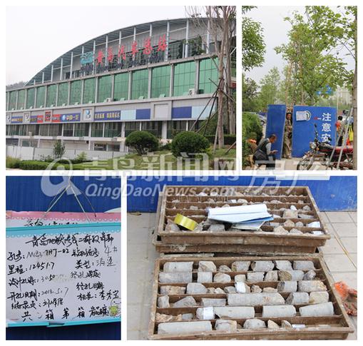 青岛市黄岛区车站_不远处,地铁1号线黄岛区的建设工程已经开工.